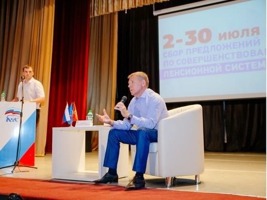 Оренбургское отделение «ЕР» решило обсудить грядущую пенсионную реформу
