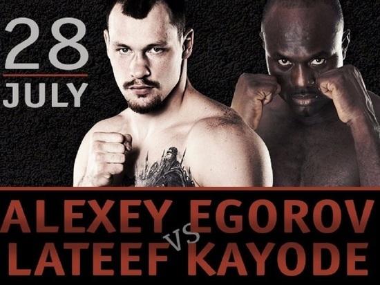 Обнинский боксер встретится на ринге в США с выходцем из Нигерии