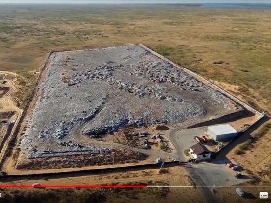 Проект реконструкции полигона в Наримановском районе проходит экологическую экспертизу
