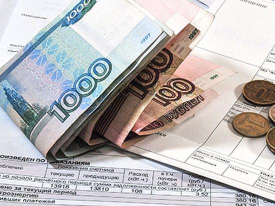 Чебоксарцам выплатили 2,2 млн рублей в качестве субсидий на оплату ЖКУ