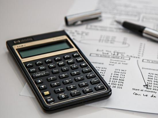 Жители Алтайского края начнут получать уведомления на уплату имущественных налогов в сентябре