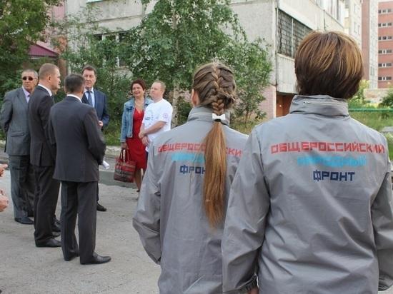 ОНФ в Алтайском крае контролирует формирование комфортной городской среды