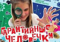 Театральная афиша Крыма с 5 по 11 июля