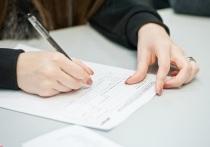 Волгоградским бизнесменам помогает гарантийный фонд