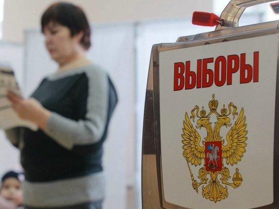 В Тульской области откроются избирательные участки на выборах мэра Москвы