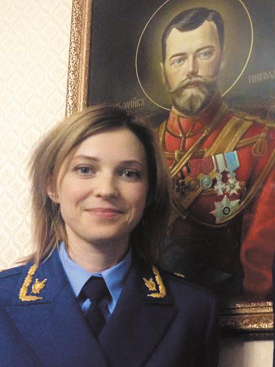 Столетие расстрела Романовых может пройти без Натальи Поклонской