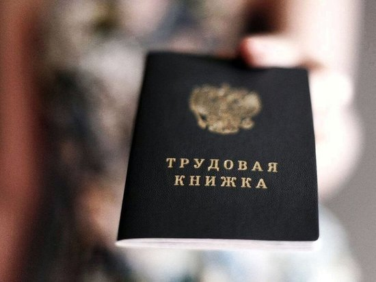 Оренбуржец отсудил 38 000 рублей за задержку трудовой книжки