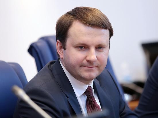 Орешкин оценил ущерб от новых пошлин США: Россия ответила зеркально