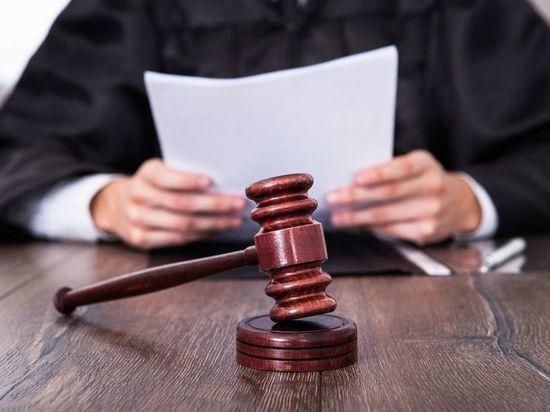 Жительницу Тверской области осудили за содержание наркопритона