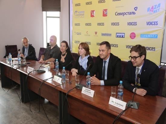 В Вологодской области стартовал VIII фестиваль молодого европейского кино VOICES