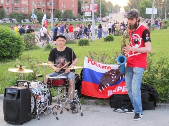 Журналисты «отменили» показ матча Россия – Хорватия в екатеринбургском ЦПКиО