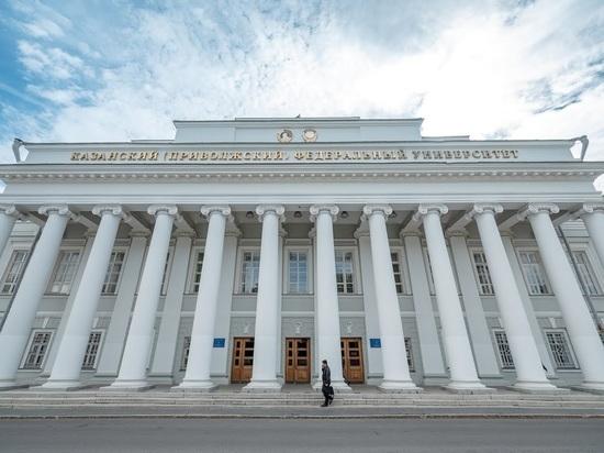 В Казанском университете может появиться 13-летний студент