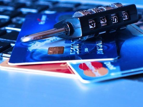 Банки будут блокировать карты и электронные счета граждан без их согласия