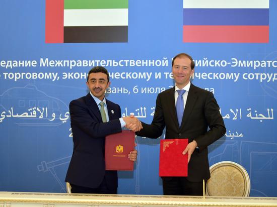 В Казани Россия и Объединенные Арабские Эмираты подписали соглашение об отмене виз