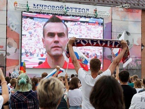Болельщиков приглашают в Тульский кремль