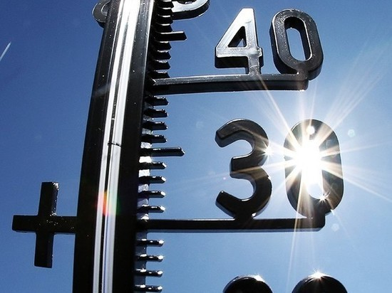Погоду в Омской области определит пониженное давление