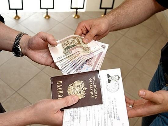 7 граждан Армении фиктивно прописал у себя житель Суворовского района