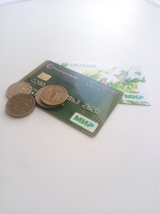 Идите с миром: всех карельских бюджетников перевели на карты национальной платежной системы