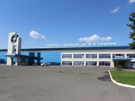 Оренбургский аэропорт обязали проверять бортовое питание перед полетом
