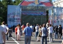 На Тетралке в Кирове начала работать фан-зона