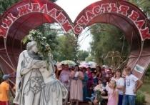 Куда сходить в Волгограде в День семьи, любви и верности