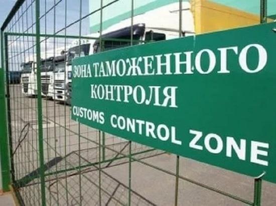 Калужская таможня пополнила российскую казну на 26 млрд рублей