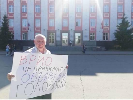 Алтайский общественник Рау объяснил, почему прекратил голодовку