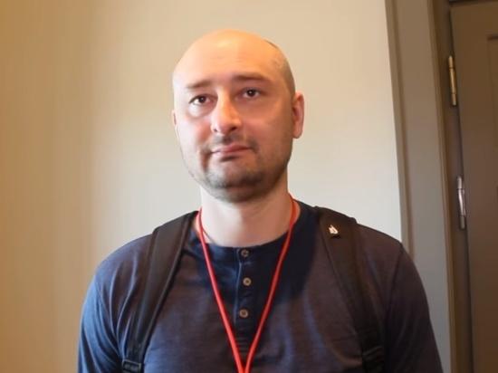 """Жена Аркадия Бабченко впервые рассказала об """"убийстве"""" и """"воскрешении"""" мужа"""