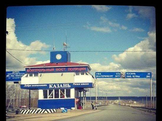 В Татарстане на посту «Малиновка» задержали автомобиль с 16 кг наркотиков
