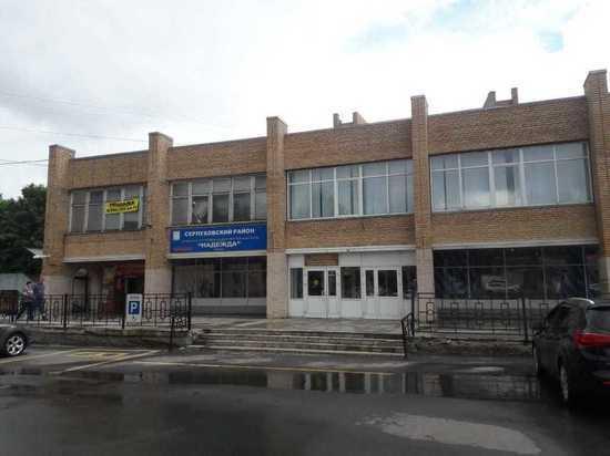 Праймериз партии «Единая Россия» проходит и в Серпуховском районе