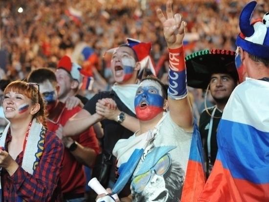 Фан-фест в Волгограде посетили более полумиллиона человек
