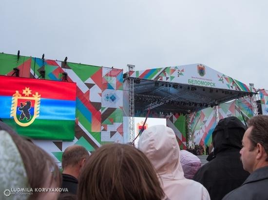 На этот раз площадкой для праздника стал Беломорск