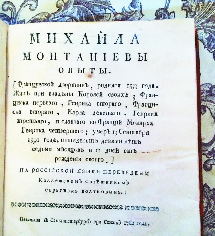Ю н меринов писатель член союза художников россии биография