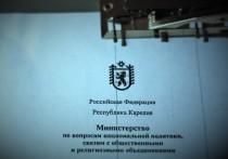 В Карелии ищут сведения о казаках