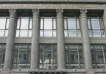 Нефть против людей: российский бюджет расставил акценты