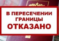 9 тысяч жителей Калмыкии не смогли выехать за границу