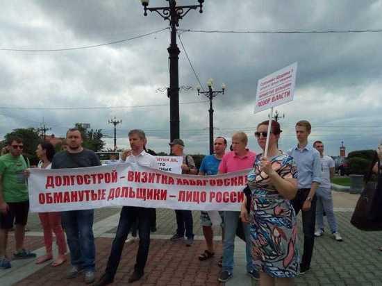 Дольщики Хабаровска готовы разбить протестный палаточный лагерь