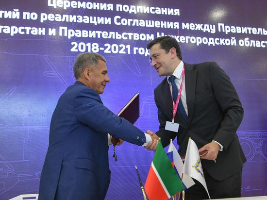 Татарстан и Нижегородская область подписали соглашение о сотрудничестве