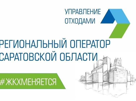 Регоператор продолжает получать заявления на заключение договоров на обращение с ТКО