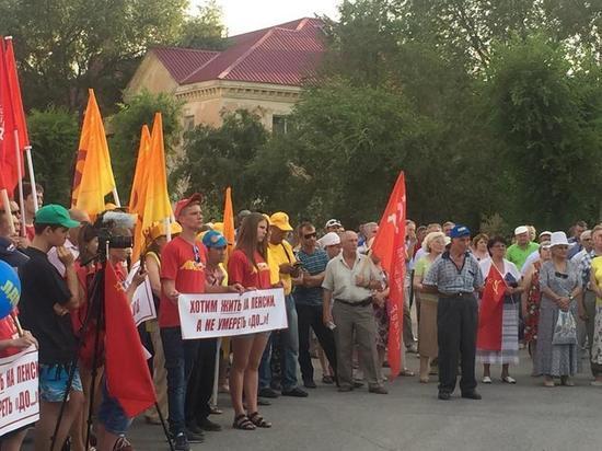 Астраханцы продолжают митинговать против повышения пенсионного возраста
