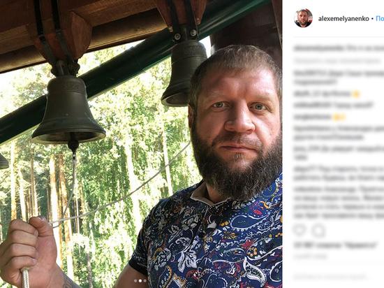 Александр Емельяненко победил Пешту техническим нокаутом