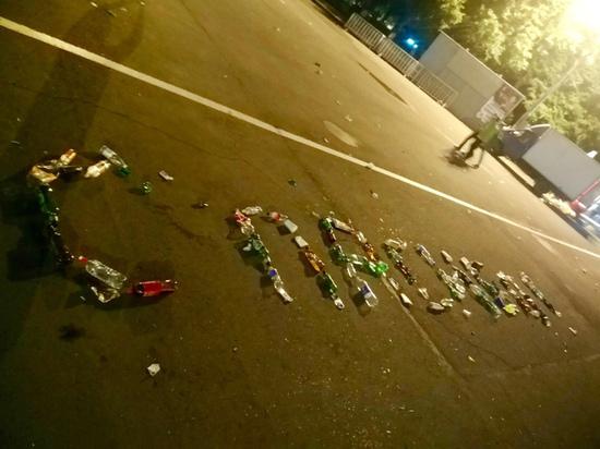 Кировские фанаты отблагодарили нашу сборную мусором