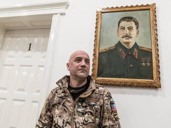 Захар Прилепин ушел изВСУ ДНР