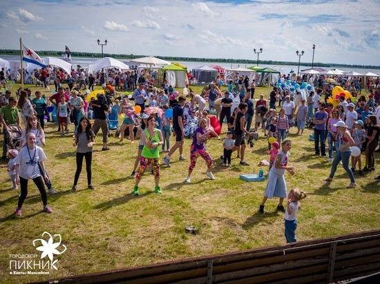 Масштабный летний Пикник состоялся в Ханты-Мансийске