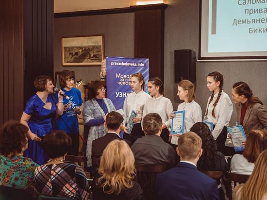 Юные мурманчане могут отправить видеоработы на Всероссийский конкурс