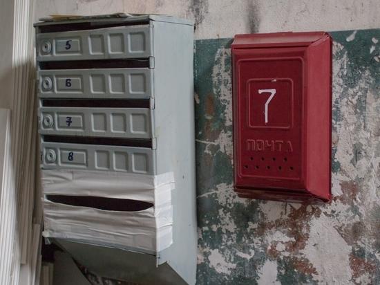 Квитанции за мусор: жителей Карелии просили обратить на них внимание