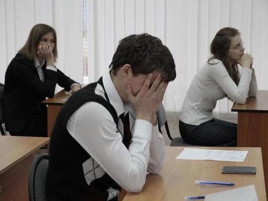 1500 педагогов было задействовано в Туле для проведения ГИА