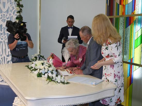 Югорские семейные пары получили награды за любовь и верность