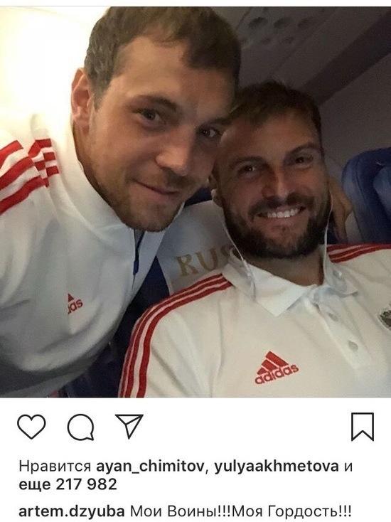 Нападающий сборной России по футболу выложил в Инстаграм селфи с ее защитником–уроженцем Бурятии