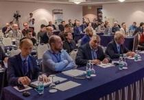 В регионе проходит международный научный симпозиум